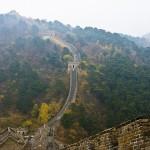 Shanhaiguan, Čína.