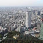 7. Tokio.